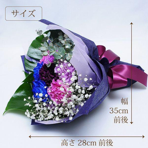 誕生日 ギフト 花 花贈る プレゼント 贈り物 ムーンダストと青いバラのブーケ|flower|03