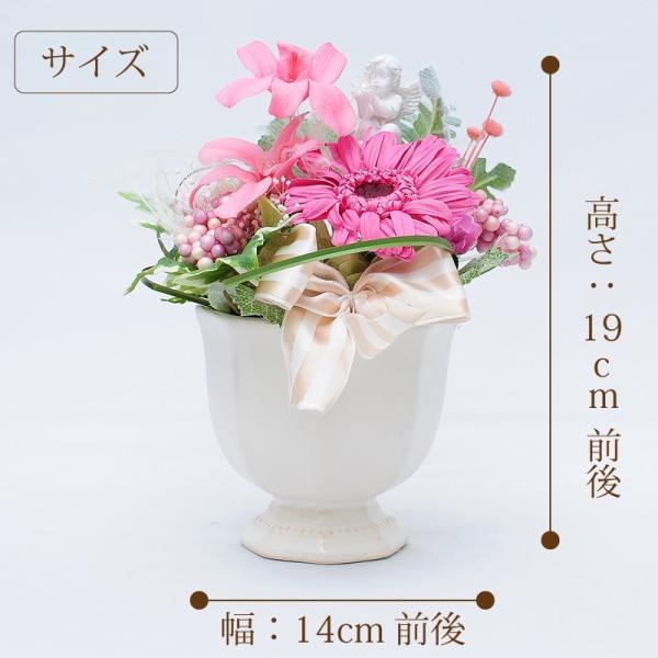 枯れない花 ギフト  プレゼント 贈り物 花 枯れ ない プリザーブドフラワー エリーゼ お祝い 花 おしゃれ|flower|05