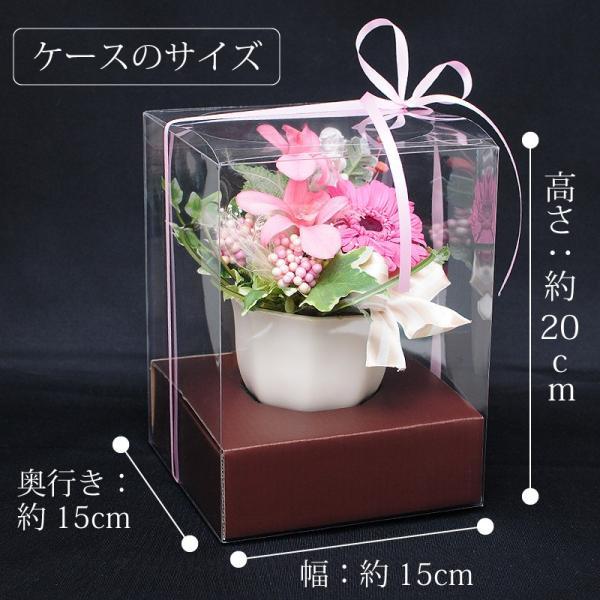 枯れない花 ギフト  プレゼント 贈り物 花 枯れ ない プリザーブドフラワー エリーゼ お祝い 花 おしゃれ|flower|06