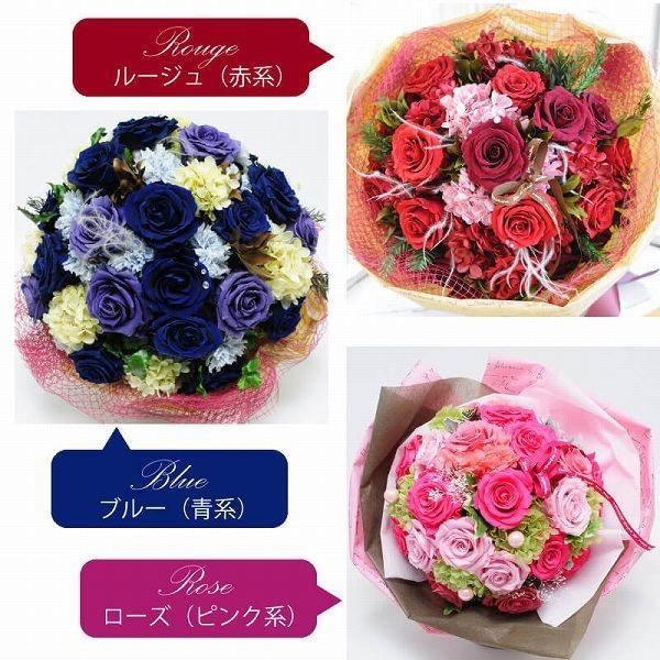 プリザーブドフラワー  ギフト プレゼント 贈り物 お祝い 花 おしゃれ ブーケジャドール プロポーズ|flower|02