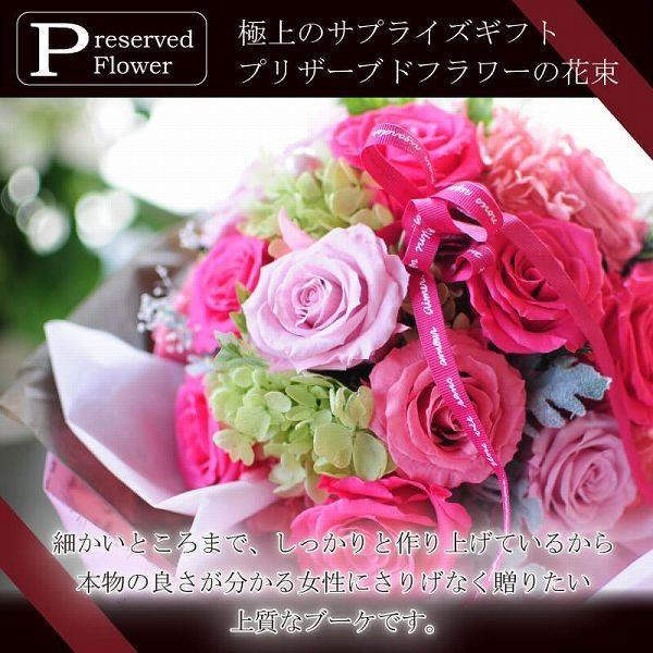 プリザーブドフラワー  ギフト プレゼント 贈り物 お祝い 花 おしゃれ ブーケジャドール プロポーズ|flower|03