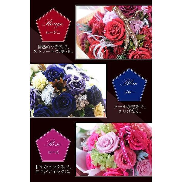 プリザーブドフラワー  ギフト プレゼント 贈り物 お祝い 花 おしゃれ ブーケジャドール プロポーズ|flower|04