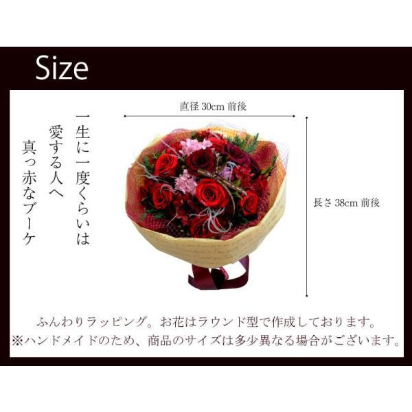 プリザーブドフラワー  ギフト プレゼント 贈り物 お祝い 花 おしゃれ ブーケジャドール プロポーズ|flower|06