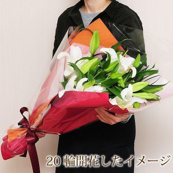 花束 ギフト 大輪カサブランカの花束 プレゼント ゆり ユリ 百合 お祝い花束 翌日配達 あすつく|flower|02