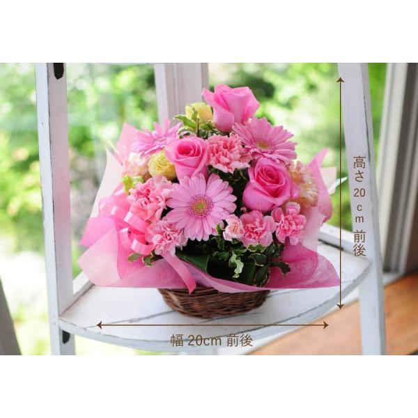 お花のギフト誕生日の花 アレンジメント オンリーピンク Mサイズ お祝い 花 おしゃれ お花のギフト 翌日配達|flower|04