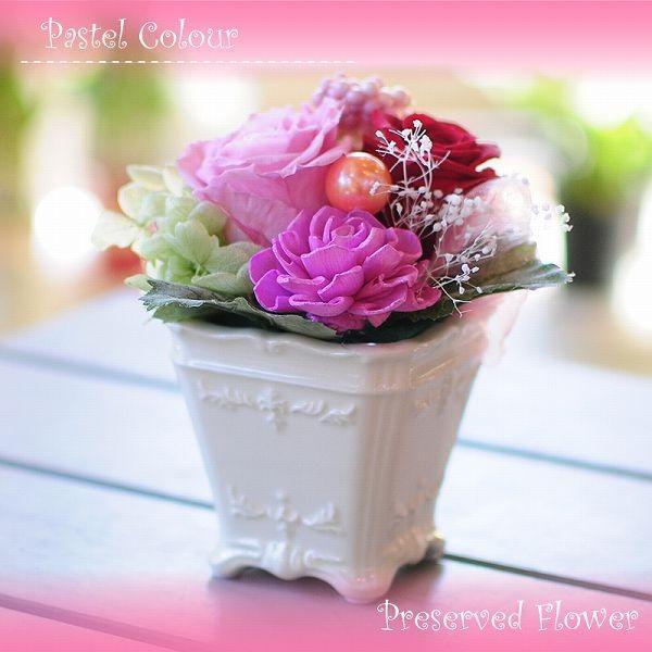 枯れない花 ギフト  プリザーブドフラワー プレゼント 贈り物 花 枯れ ない お祝い 花 おしゃれ パステルカラーのプリザ 花贈る バラ  誕生日  お祝い|flower