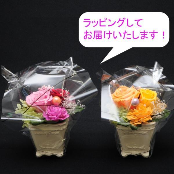 枯れない花 ギフト  プリザーブドフラワー プレゼント 贈り物 花 枯れ ない お祝い 花 おしゃれ パステルカラーのプリザ 花贈る バラ  誕生日  お祝い|flower|06