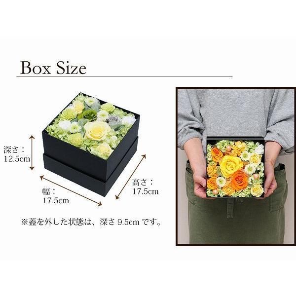 枯れない花 ギフト  オリジナル プリザーブドフラワー ボックスアレンジメント 誕生日 記念日 贈り物 花 枯れ ない flower 03