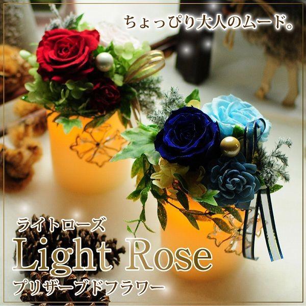枯れない花 ギフト  プレゼント 花 枯れ ない プリザーブドフラワー ライトローズ ホワイトデー 記念日|flower