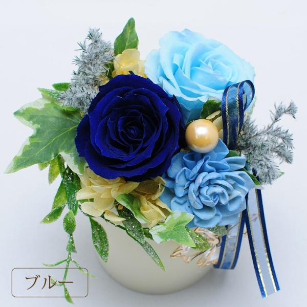 枯れない花 ギフト  プレゼント 花 枯れ ない プリザーブドフラワー ライトローズ ホワイトデー 記念日|flower|04