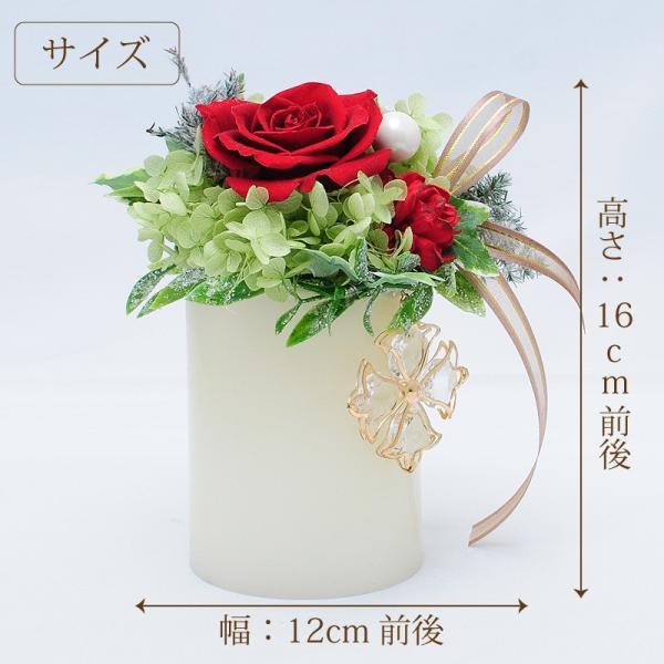 枯れない花 ギフト  プレゼント 花 枯れ ない プリザーブドフラワー ライトローズ ホワイトデー 記念日|flower|05