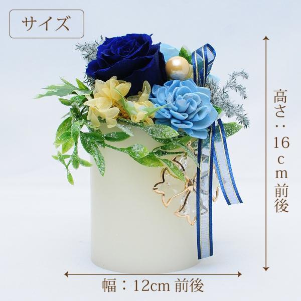 枯れない花 ギフト  プレゼント 花 枯れ ない プリザーブドフラワー ライトローズ ホワイトデー 記念日|flower|06