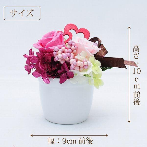 花 ギフト プレゼント プリザーブドフラワー ピュアハート|flower|03