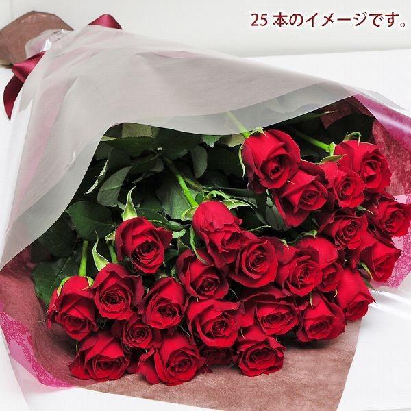 バラ 花束 赤 薔薇   赤いバラ 25本 花束  赤いバラ花束 誕生日 ギフト|flower|02