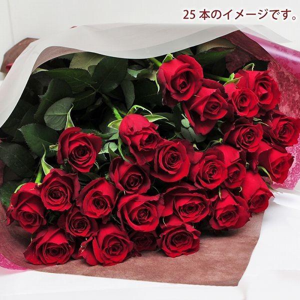 バラ 花束 赤 薔薇   赤いバラ 25本 花束  赤いバラ花束 誕生日 ギフト|flower|03