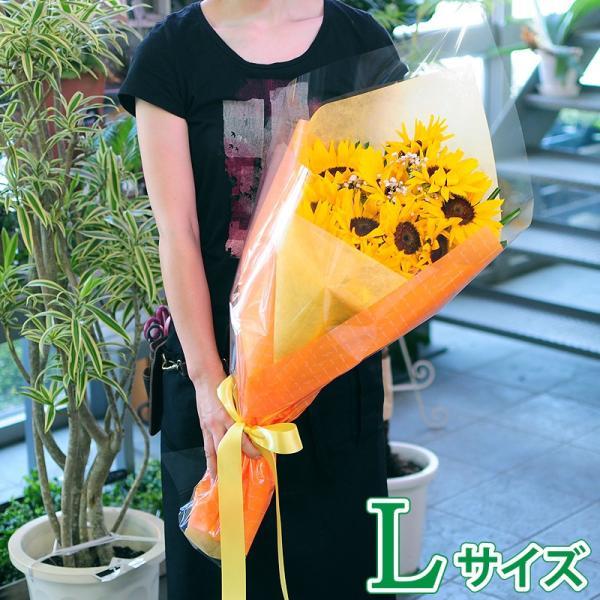 オレンジイエローの花 ギフト ひまわりの花束  ヒマワリ 向日葵 Lサイズ ギフト flower 04