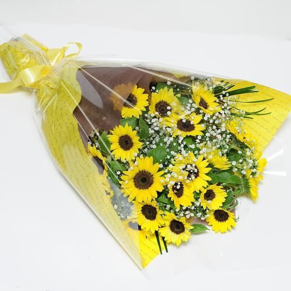 花 ギフト ひまわりの花束  ヒマワリ 向日葵 2Lサイズ flower 02
