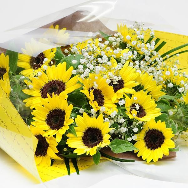 花 ギフト ひまわりの花束  ヒマワリ 向日葵 2Lサイズ flower 03
