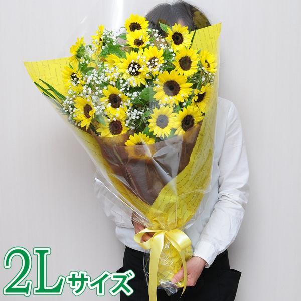 花 ギフト ひまわりの花束  ヒマワリ 向日葵 2Lサイズ flower 04