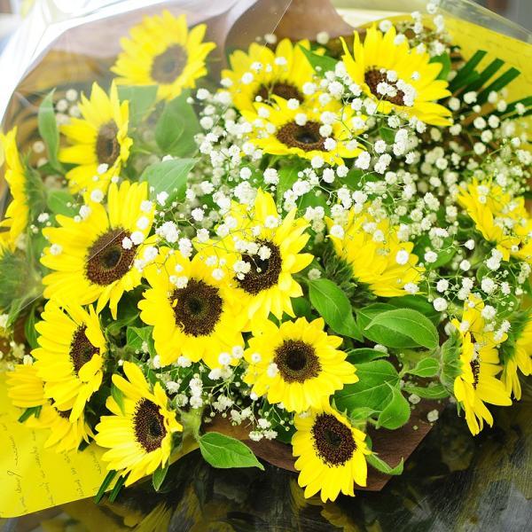花 ギフト ひまわりの花束  ヒマワリ 向日葵 2Lサイズ flower 06
