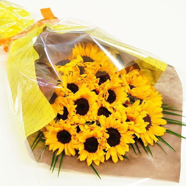 花 ギフト ひまわりの花束 ヒマワリ 向日葵 3Lサイズ|flower|02