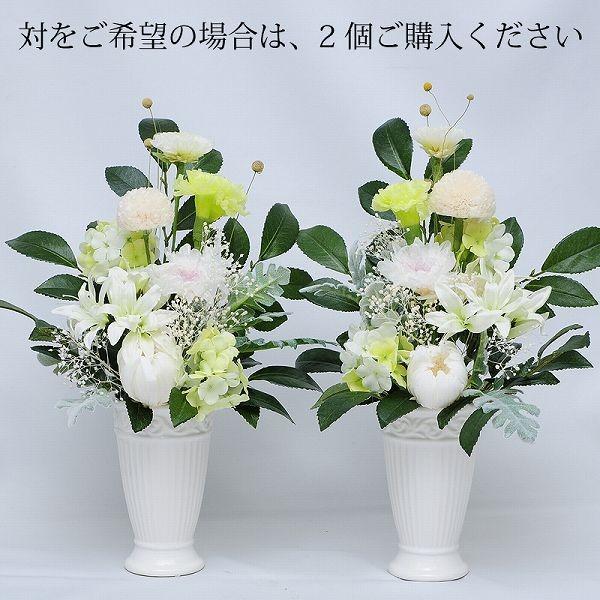 供花 お供え花 お悔やみ プリザーブドフラワー 天 仏花 お盆 花|flower|04