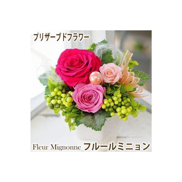 誕生日 お祝い 花 プリザーブドフラワー  フルールミニョン スイーツセット  クリアケース  プレゼント|flower