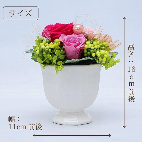誕生日 お祝い 花 プリザーブドフラワー  フルールミニョン スイーツセット  クリアケース  プレゼント|flower|03