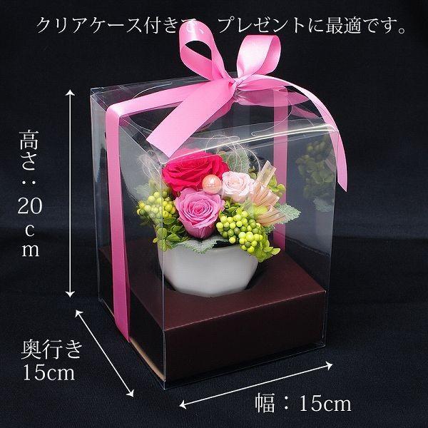 誕生日 お祝い 花 プリザーブドフラワー  フルールミニョン スイーツセット  クリアケース  プレゼント|flower|05