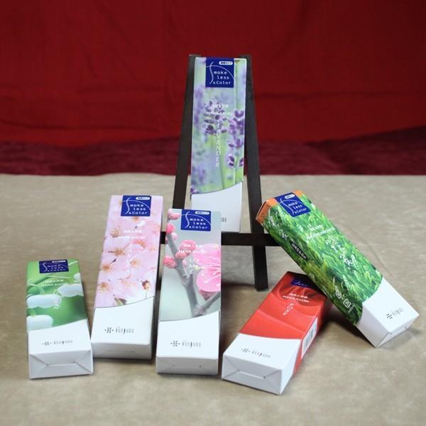 お線香セット 紫メインツイン仏花(BS-001)|flowerdirl|05
