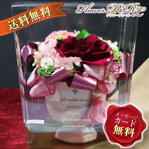 ゴージャスタッセルローズ(S-142)|flowerdirl