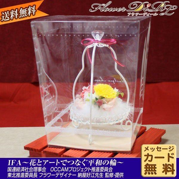 花ベース<ピンクパフューム>(S-033)|flowerdirl