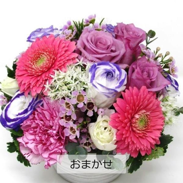 フラワーアレンジメント 送料無料 季節のお花たっぷりおまかせ、お誕生日、ギフト、発表会、送別、お礼|flowerexpress-com|02