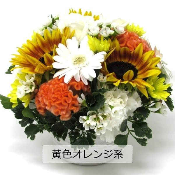 フラワーアレンジメント 送料無料 季節のお花たっぷりおまかせ、お誕生日、ギフト、発表会、送別、お礼|flowerexpress-com|09