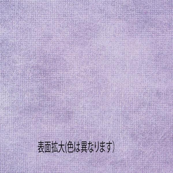 HEIKO フラワーラップ #18サンゴ 不織布シート ラッピングペーパー 65cmx20m 包装紙|flowernana|03
