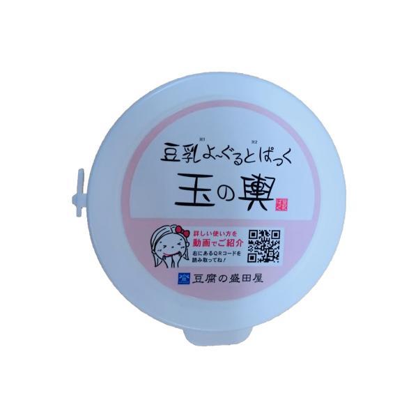 豆腐の盛田屋 豆乳よーぐるとぱっく 玉の輿 150g