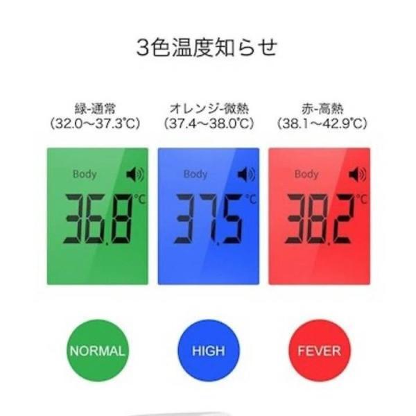 体温計 非接触型 温度計 非接触電子温度計 おでこ 赤外線 赤ちゃん 子供 大人 体温物温両用 電子体  温計 学校 企業 地下鉄駅など 計測計|flowerstore|03