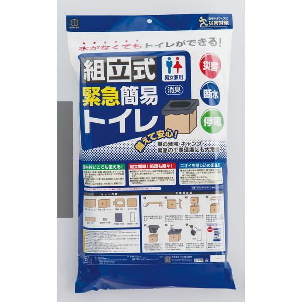 組立式緊急簡易トイレ KM-040 ×12個