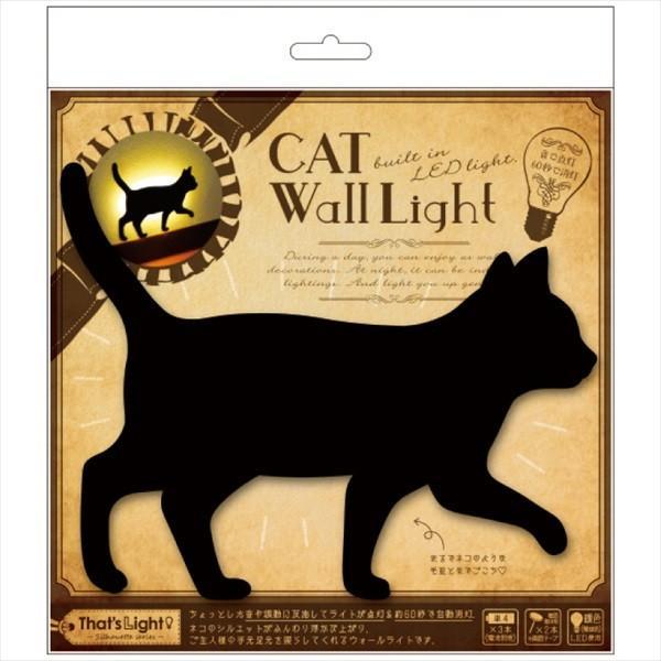 RoomClip商品情報 - キャットウォールライト てくてく TL-CWL-02