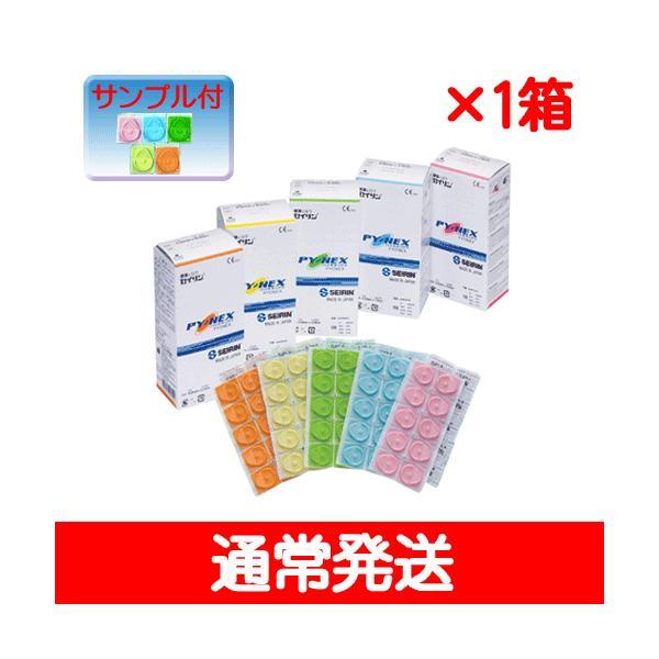セイリン円皮鍼 パイオネックス 100本入り サンプル付き(^^ 通常発送