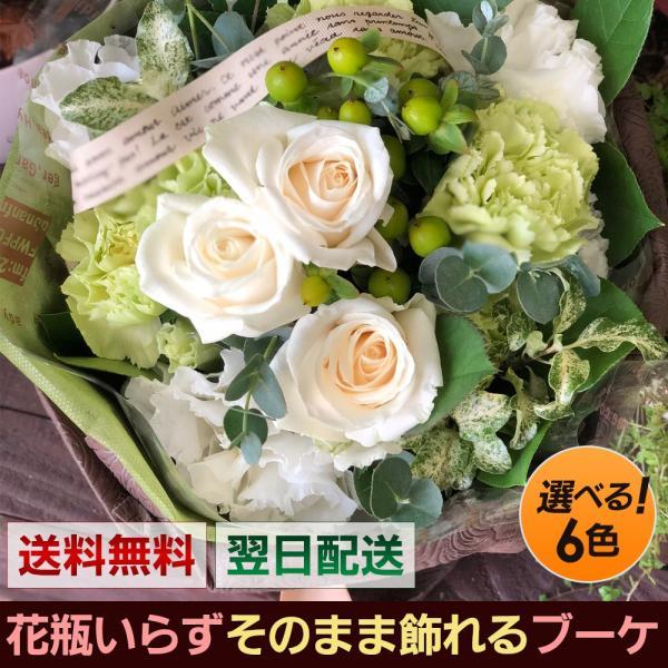 花瓶不要の花束 フェリーチェブーケ 水かえ不要 選べる6色 誕生日 プレゼント  フラワー ギフト 生花 退職祝い 定年 送別会 お祝い お誕生日 お花 結婚記念日|fmfloral