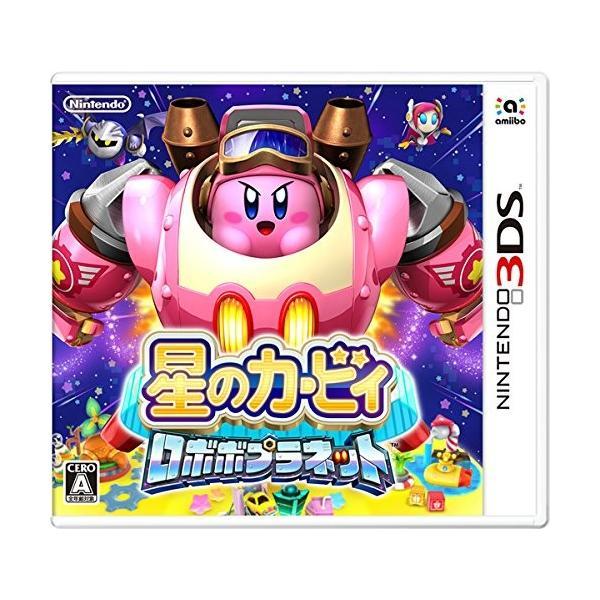 星のカービィ ロボボプラネット - 3DS|fmfp