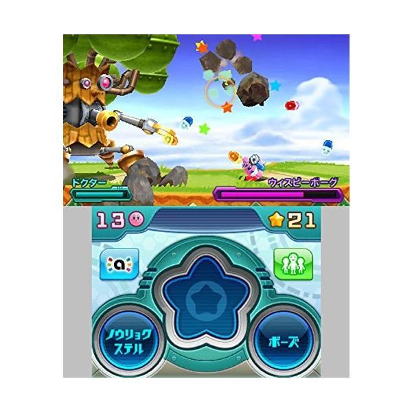 星のカービィ ロボボプラネット - 3DS|fmfp|02