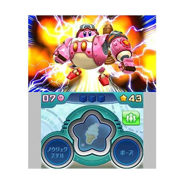 星のカービィ ロボボプラネット - 3DS|fmfp|04