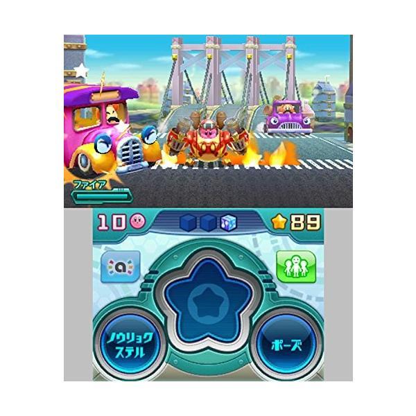 星のカービィ ロボボプラネット - 3DS|fmfp|05