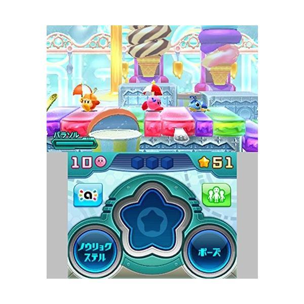 星のカービィ ロボボプラネット - 3DS|fmfp|06