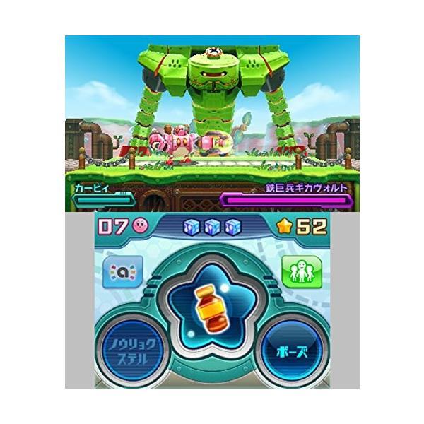 星のカービィ ロボボプラネット - 3DS|fmfp|07