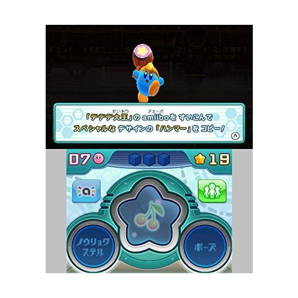 星のカービィ ロボボプラネット - 3DS|fmfp|08