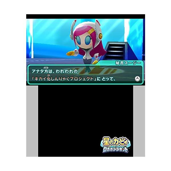 星のカービィ ロボボプラネット - 3DS|fmfp|09