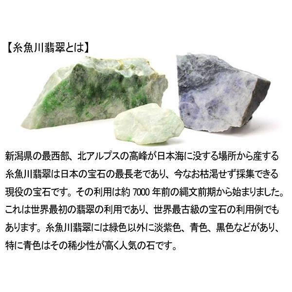 おまもり珠 糸魚川翡翠 宝珠 絹組紐 ブレスレット 証明書付き パワーストーン 天然石 ゆうメール送料無料|fnetscom|04